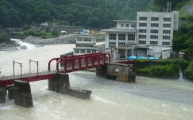 Kurobe Daini Hydropower Station in Japan