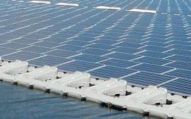 Floating solar plant in Japan; Source: Kyocera