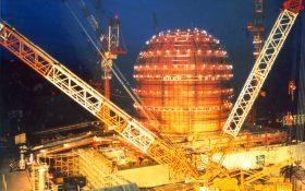 Photo Credit: Mitsubishi Heavy Industries, Ltd.